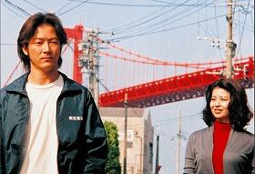 (C)間宮運送組合2007