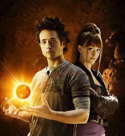 (C)DRAGONBALL:EVOLUTION(C)2008 Fox,Based on DRAGONBALL series by Akira.Toriyama.DRAGONBALL TM &(C) Bird Studio/Shueisha, Inc.